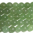 AVENTURINE GREEN - 8MM ROUND BEADS